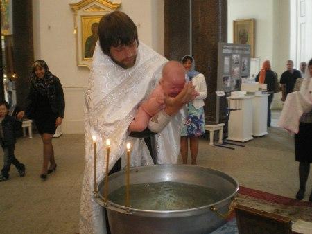 Купель со святой водой