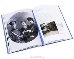"""Книга """"Царское Село Анны Ахматовой"""" - на развороте"""