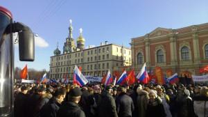 Митинг в поддержку принятия Крыма в состав России на Конюшенной площади