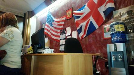 Подали документы на визу
