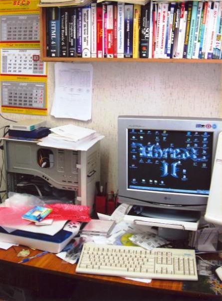 Рабочее место системного администратора