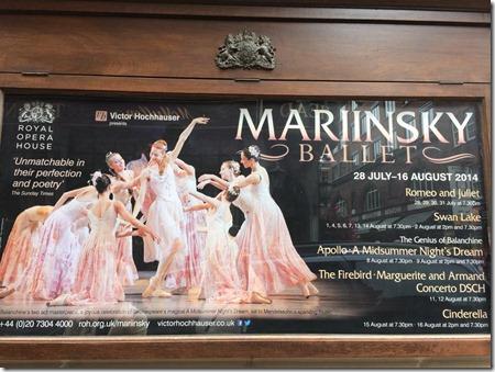 Гастроли Мариинского театра в Лондоне