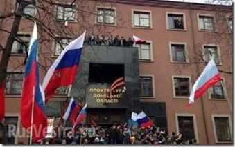В Донецке взяли штурмом областную прокуратуру