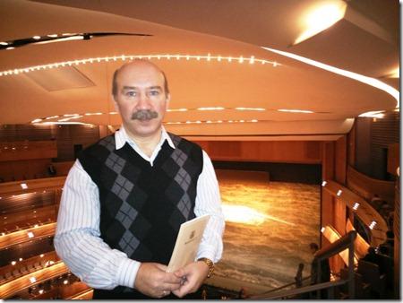 На балконе новой сцены Мариинского театра