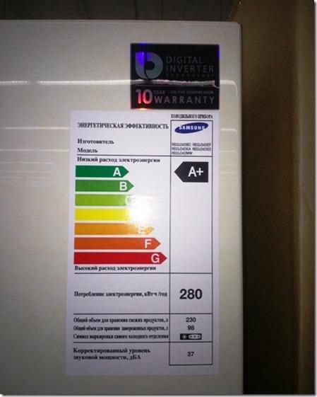 характеристики холодильника Samsung RB-33 J3420EF WT