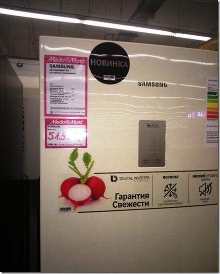 холодильник Samsung RB-33 J3420EF WT