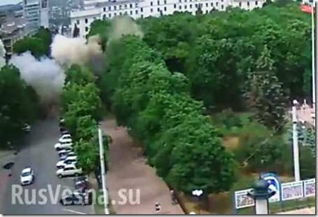 авиаудар по Луганскому ОГА