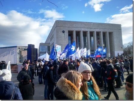 митинг в честь присоединения Крыма
