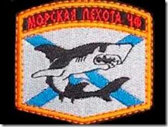 эмблема морской пехоты КЧФ