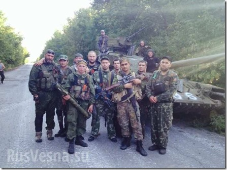 бойцы Оплота под Иловайском