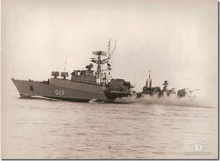 МПК-8 Черноморского Флота